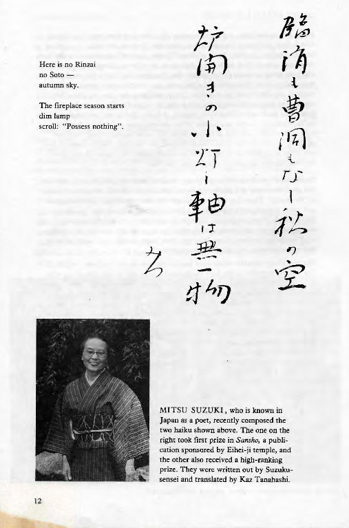 "Machine generated alternative text: no Rinmi  Autunm s ky_  The Stuts  dim tamp  nothing""  4  MITSU SUZUKI, who is known in  Japan a rea•ntly  tm luiku shown above. The one on the  righc took first prize in a publi-  by Eil-ei-ii temple, and  the other received a high-ranking  Bizc_ written out by Suzuku-  sensei and translated hy Tanahushi_"