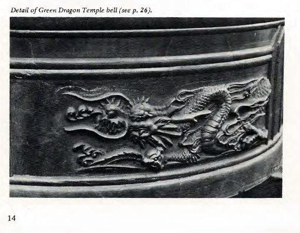 Machine generated alternative text: Detail of Green Dragon Temple bell (see p. 26).  14